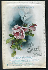 C1920s Illustrated Birthday Card: Rose: My Dear Brother, To Greet You