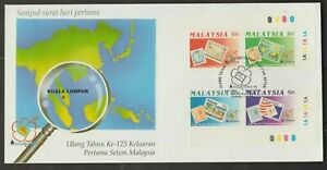 (F168Z)MALAYSIA 1992 125TH ANNIVERSARY OF MALAYSIA 1ST STAMP STAMP & MS ON 1 FDC
