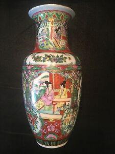 Chinese folk porcelain Famille Rose Porcelain handmaiden  vase