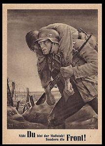 Postcard from WWII Germany. Tag der NSDAR, August, 1943 RARE! (BI#LNDR)