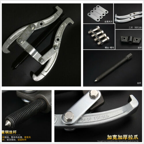 """Professional Autos Gear Bearing Puller 2-Jaw 3/"""" 75mm Installation Removing Tool"""