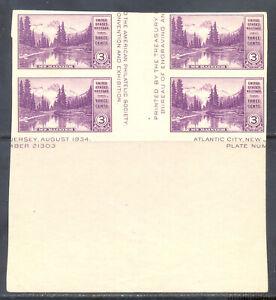 US Stamp (L2291) Scott# 770, Mint NH, Nice Vertical Gutter Block, Large Margin
