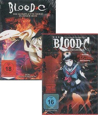 Blood-C - Komplette Serie + The Last Dark - Uncut - DVD - NEU OVP