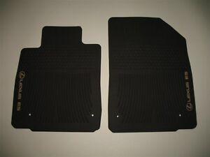 07 08 09 10 11 12 lexus es350 front brown rubber all. Black Bedroom Furniture Sets. Home Design Ideas