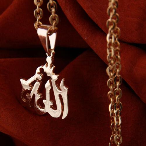 Small Engraved Gold Pt Allah Necklace Islamic Muslim Chain Quran Gift Arabic Art