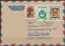 1988 UAE Cover to Germany, nice commemorative franking, SANAEYAH cds [bl0138]