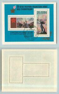 Russia-USSR-1973-SC-4055-used-Souvenir-Sheet-rta7409