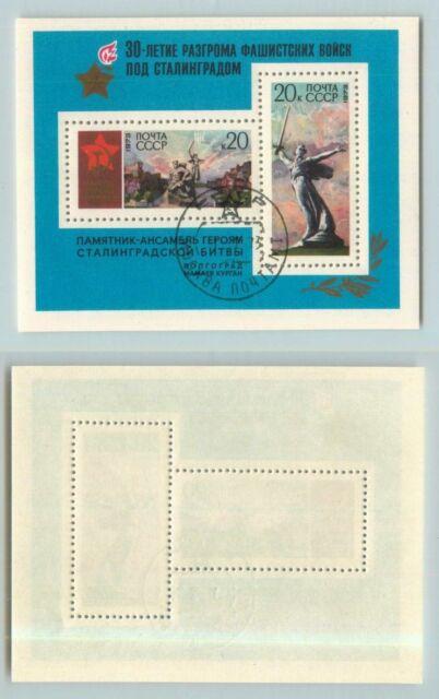 Russia USSR 1973 SC 4055 used Souvenir Sheet . rta7409