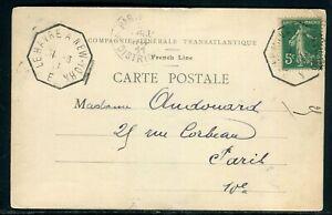"""Ambitieux Oblitération """" Le Havre à New York E """" En 1911 Sur Carte Postale Pour Paris"""