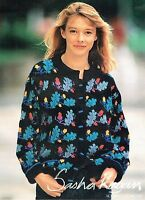 Sasha Kagan Black Acorns Cardigan Kit, Vintage Rowan Botany, Fine Fleck Tweed