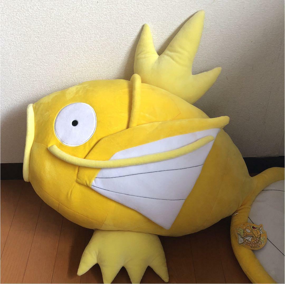 Pokemon Lucido Farbe Gold Magikarp Grande Cuscino Center Originale Peluche