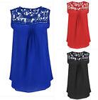Sleeveless Tank Tops Lace Blouse Vest Women T-Shirt Casual