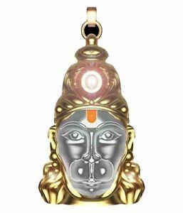 Hanuman-Chalisa-Yantra-Locket-Chalisa-Printed-On-Optical-Lens-with-Gold-Plated