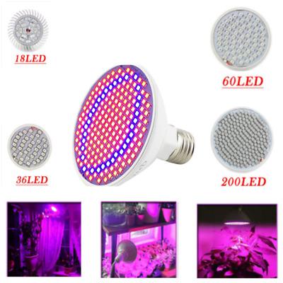 18//36//60//200 LED E27 Bulbs Growth Hydroponics Growing Lamp Vegetable Grow Light
