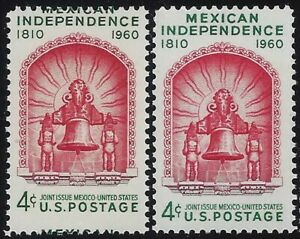 """1157 - Misperf COD Error / EFO """"Mexican Independence"""" Mint NH"""