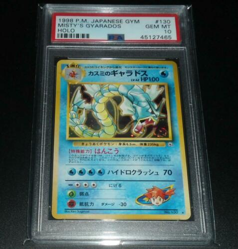 PSA 10 GEM MINT Misty/'s Gyarados 130 JAPANESE Gym Series HOLO RARE Pokemon Card