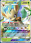 POKEMON-TCGO-ONLINE-GX-CARDS-DIGITAL-CARDS-NOT-REAL-CARTE-NON-VERE-LEGGI 縮圖 32