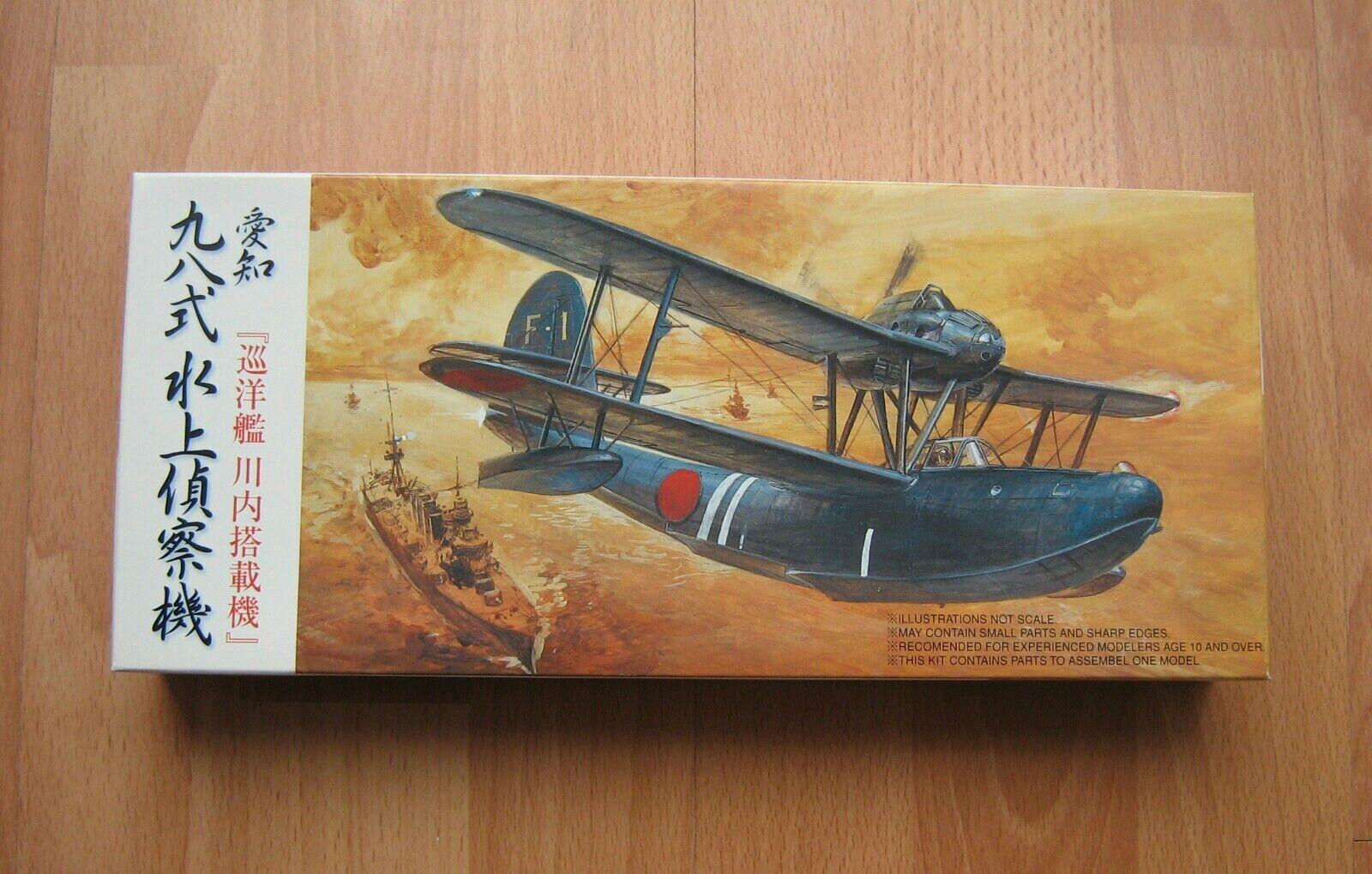 Fujimi 1 72 E11A1 type 98 Reconnaisancs Seaplane (C11)    | Langfristiger Ruf  2fee47
