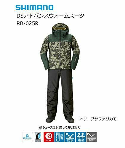 SHIuomoO DS Advance Warm pesca Suits RB025R Olive Camo EMS Japan nuovo