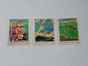 PRC China 1978 Stamps 20th Anniv Founding of Autonomous Region Ningxia Hui - King's Lynn, United Kingdom - PRC China 1978 Stamps 20th Anniv Founding of Autonomous Region Ningxia Hui - King's Lynn, United Kingdom