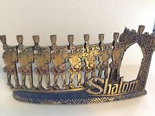 LARGE MENORAH JUDAICA MACCABEES SHALOM Made In Israel ; HANUKKAH
