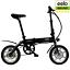 miniatuur 4 - eelo 1885 Pro Elektrische fiets vouwfiets