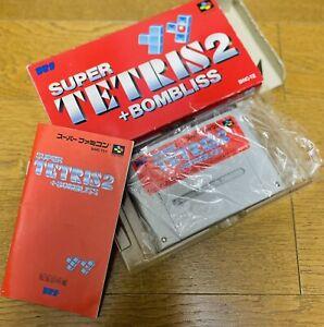 Super Tetris 2 Boxed SNES Super Nintendo game NTSC-J Japan ver. from Tokyo