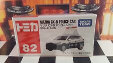 TOMICA #82 MAZDA CX-5 POLICE CAR 1/66 SCALE NEW IN BOX