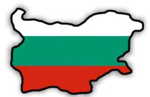 Adhesivo-para-el-coche-o-la-moto-034-BULGARIA-034-Sticker-Pegatina-sin-fondo-11cm