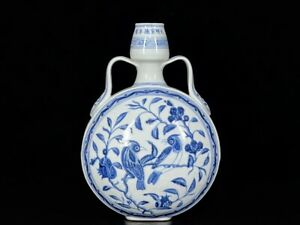 Chinese Antique Blue And White Porcelain Flowers Birds Vase Collection Bottle