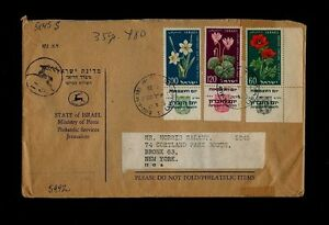 MAY 25 1959 cover w/SET of Flowers Scott# 157-59 ALL WITH TABs - Israel to Bronx