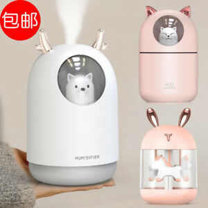 vehicle-Adorable-cat-miniature-warm-mist-humidifier