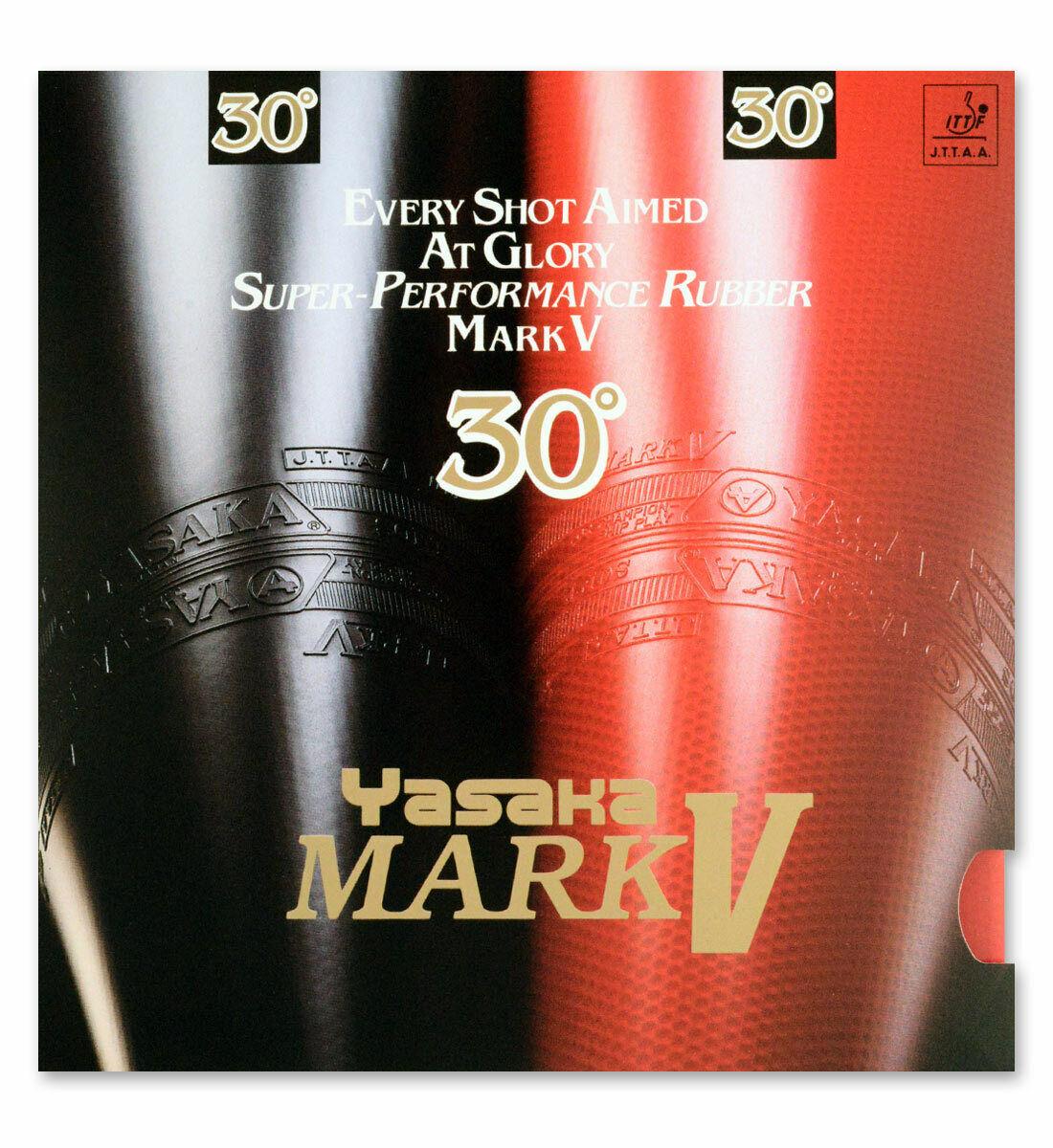 Yasaka Table Tennis Rubber Sponge  Mark V 30   MarkV 30, New, USD