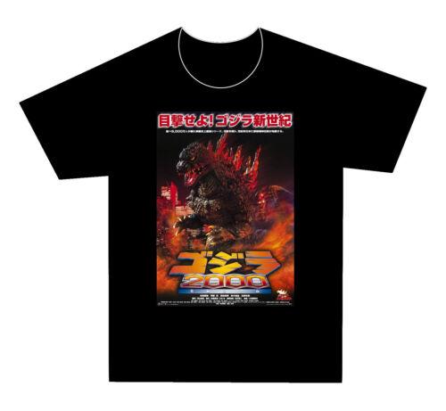 Custom Kaiju T-Shirt - A20 Godzilla 2000 - Adult sizes S thru 5X