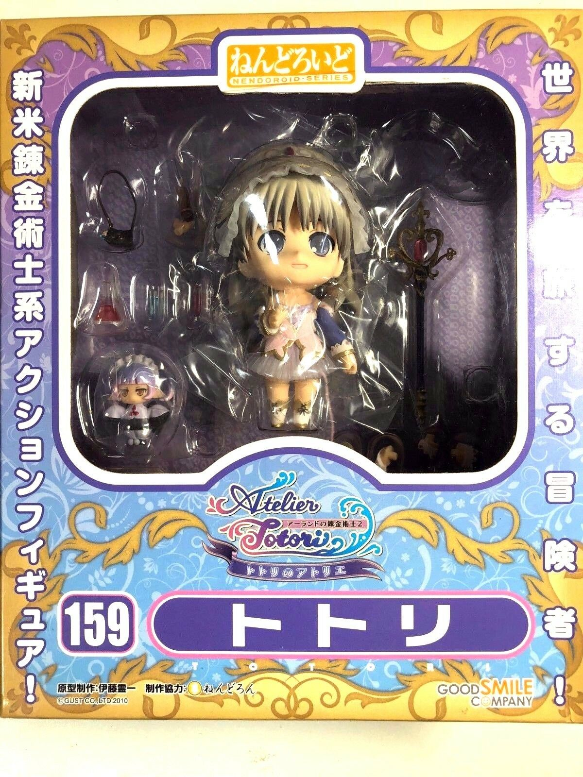 Free Shipping from Japan Authentic Nendoroid Atelier Totori Alchemist of Arland