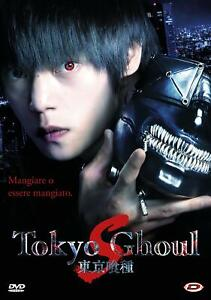 TOKYO-GHOUL-039-S-039-DVD-HORROR