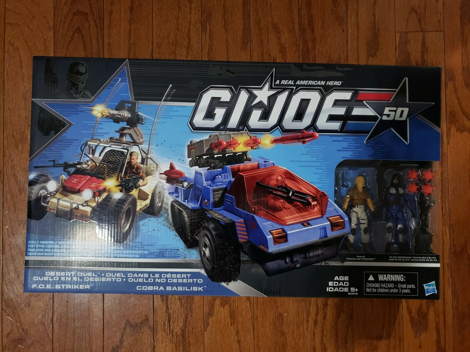2015 GI JOE 50TH ANNIVERSARY DESERT DUEL MISB G.I. JOE