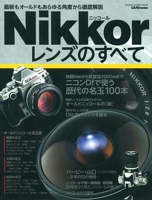 All Nikkor Lens Gakken Camera Mook Nikon Japan Book Rare L/E