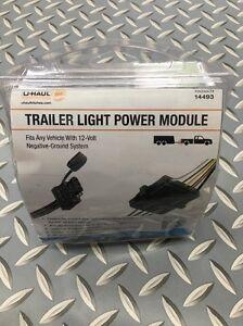 trailer light power module u haul 14493 nib. Black Bedroom Furniture Sets. Home Design Ideas