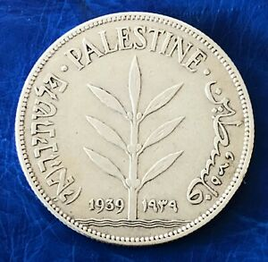 Israel-Palestine-British-Mandate-100-Mils-1939-Silver-Coin-XF
