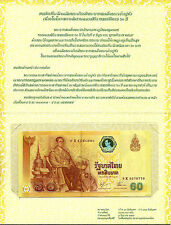 Thailand 60 Baht 2006 King's 60th Ann. of Reign P-116, UNC with Original Folder