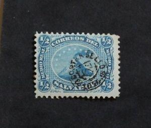 Briefmarke-El-Salvador-Yvert-Und-Tellier-N-5-N-MH-Cyn29-Briefmarke