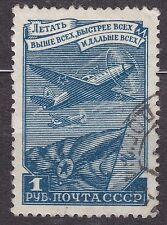 RUSSIA SU 1948(1949) USED SC#C82 1Rb, Perf. G 12 1/2 : 12, Air Force Day.