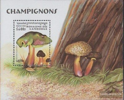 complete Issue Unmounted Mint Never Hinged 1997 Mushrooms To Have A Unique National Style Cambodia Block232