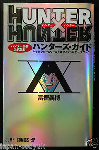 JAPAN-HUNTER-x-HUNTER-Hunter-039-s-Guide-Data-Book