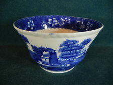 Copeland Spode Blue Tower Old Mark Rice / Cranberry Bowl