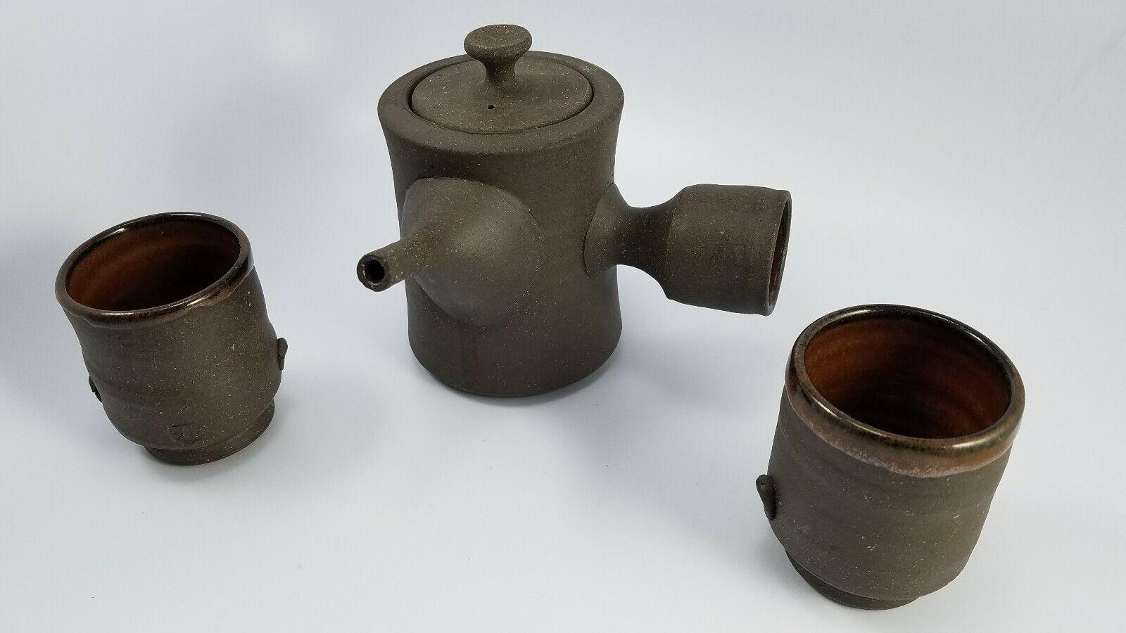 Yokode Kyusu fait à la main japonais Pottery Théière W 2 tasses céramique maille fine marqué