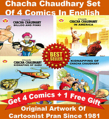 Chacha Chaudhary Comics In English Set of 4 Best and Rare Comics Jan 2019 |  eBay