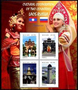 2013 Laos Bloc N°206** Bf Laos Russie, 2013 Cooperation Laos Russia Sheet Mnh Exquis (En) Finition