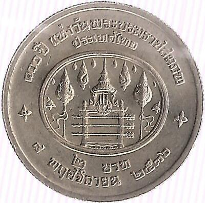 "Thailand Thailand 2 Baht 1993 ""100th Anniversary Of Rama Vii's Birth"""
